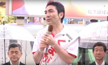 街頭演説を立ち止まって聞いてみよう(1)熊谷大候補(自民現職)参院選2016宮城
