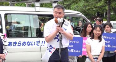 街頭演説を立ち止まって聞いてみよう(2)桜井充候補(民進党現職)参院選2016宮城