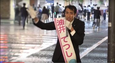 街頭演説を立ち止まって聞いてみよう(3)油井哲史候補(幸福実現党新人)参院選2016宮城