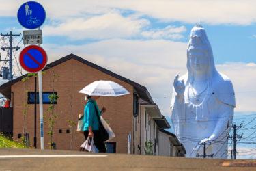 【東北異景】仙台を見下ろす巨大仏「仙台大観音」