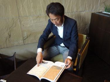 古地図や古写真で、まちの記憶と人をつなげる 佐藤正実さん