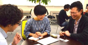 なぜ起業家は「郡山」を目指すのか?渋谷の起業家がその魅力を視察した