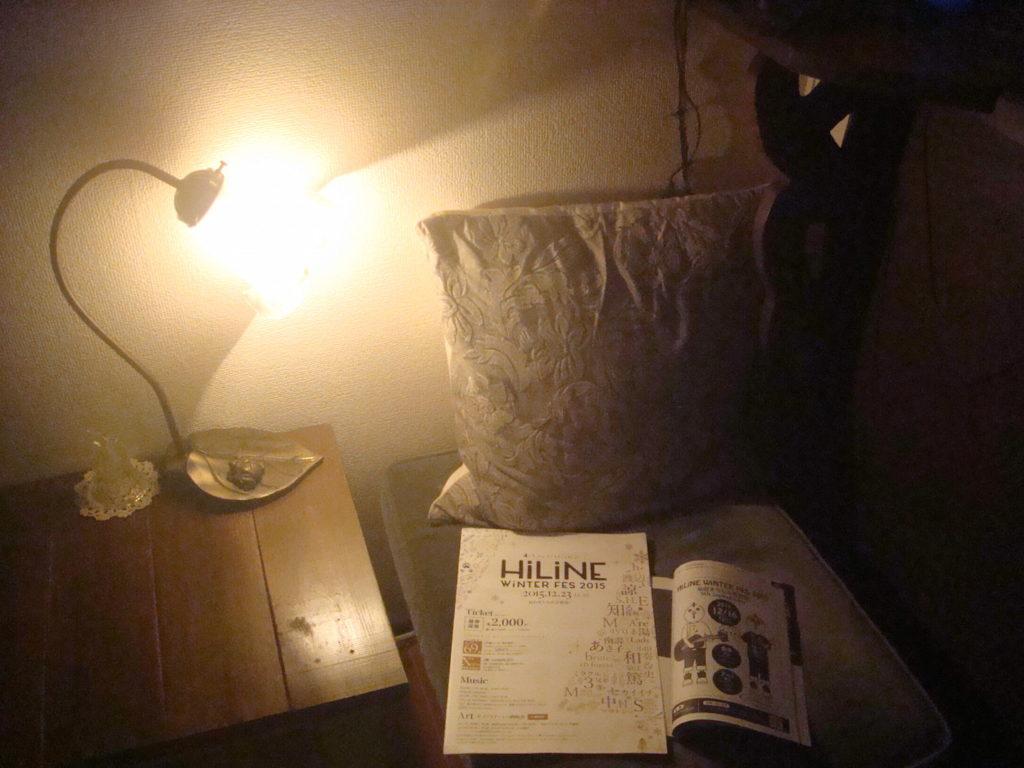 協賛店の「cafe トコトこ」に置かれた「HiLiNE WiNTER FES 2016」のパンフレット(阿部えりこ撮影)