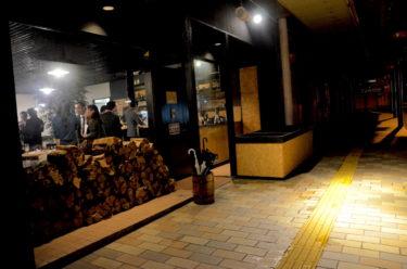シャッター通りの一角で、若者たちは夢を描く 秋田・湯沢市