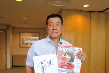 引退を覚悟した日本シリーズで満塁ホームラン 原辰徳さんが語る野球半生(下)