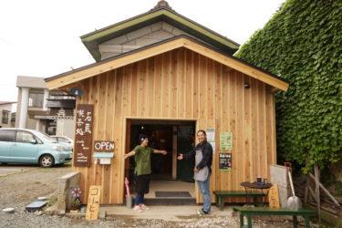 街でたった一つの「石の蔵」をカフェに 秋田県横手市増田