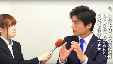 【仙台市長選】「市政運営を、守備から攻撃に転じたい」林宙紀候補単独インタビュー