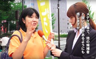 【仙台市長選】「政党や団体の支援を受けずに当選できたとき初めて、ちゃんとした政治ができる」大久保三代候補単独インタビュー