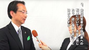 【仙台市長選】「歳を重ねてもしっかり生活できる街にしたい」菅原裕典候補単独インタビュー
