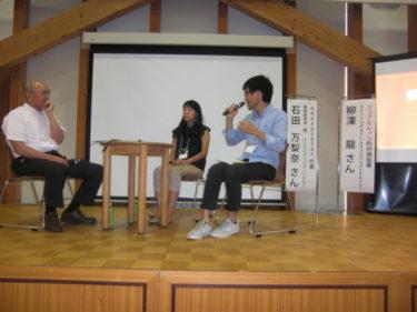 「やりたいこと」を形にする 秋田で起業する若者たちの生き方