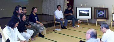 「地方に向かう流れ」を読み解く 秋田・男鹿で2日間の滞在型イベント開催