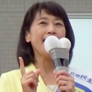 okamotoakiko2