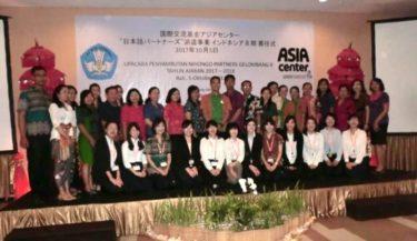 【バリ・ウブド村通信(7)】日本語や日本文化をインドネシアへ 「日本語パートナーズ」が着任