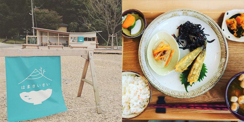 (左)食堂「はまさいさい」 (右)この日の「はまさい定食」