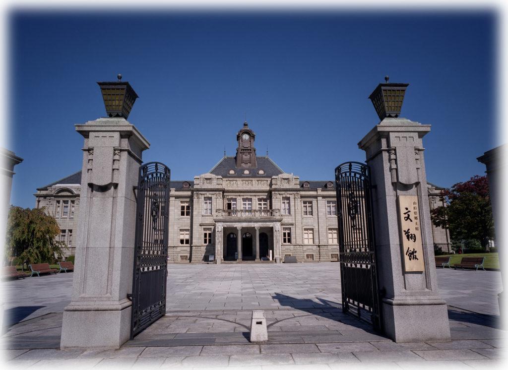 山形県旧県庁舎(山形県郷土館「文翔館」)=山形市旅篭町=