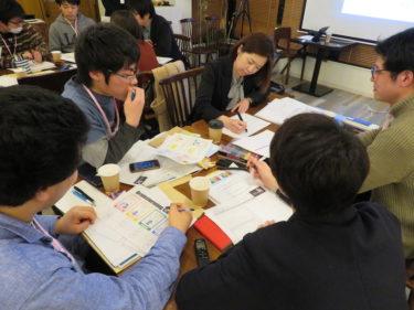 進まない「高レベル放射性廃棄物」の処分、若者が考えるイベント開催
