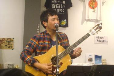 石巻と石垣島を「歌」でつなぐ 石巻市で復興支援ライブ