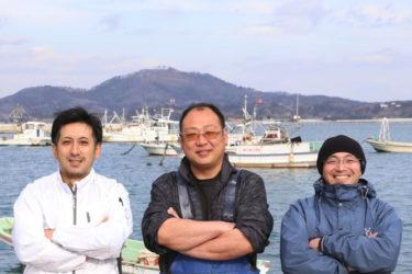 「流通を変えれば、海産物はもっと美味しくなる」気仙沼発の挑戦