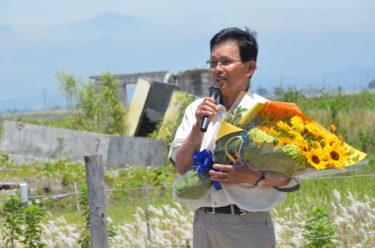 「終わりは、始まり」荒浜再生を願う会が震災後7年の活動に区切り
