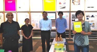 震災を乗り越え交流の可能性を広げて 宮城県山元町の障害者支援NPO「ポラリス」
