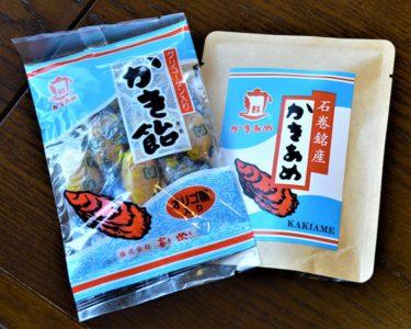 震災で途絶えた幻の石巻銘菓「かきあめ」7年9ヶ月ぶりに復活!