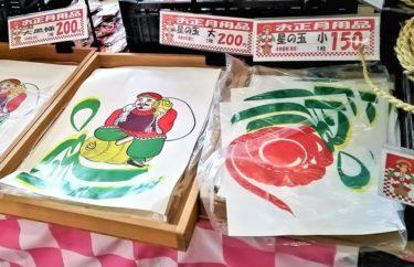 【写真企画】東北ゆく年くる年 2018→2019