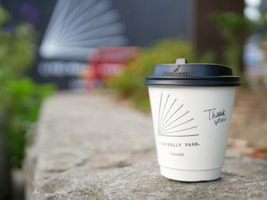「自分の理想の暮らしを作っているだけ」ヘアスタイリストが公園でカフェを開いたワケ