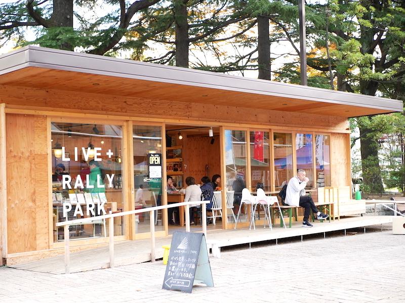 勾当台公園市民広場に建つ「LIVE+RALLY PRAK.」は、惜しまれつつ1月13日に営業を終了。