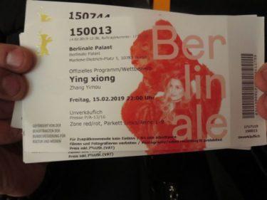 第69回ベルリン国際映画祭レポート(3) 突然のキャンセル。イーモウ監督の「1秒」