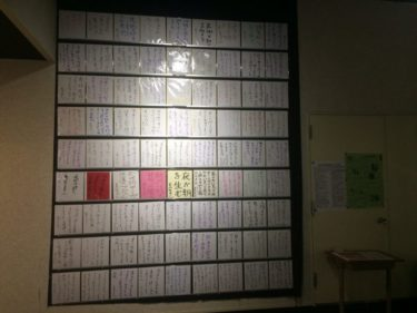 色紙にこめた反戦・平和・エコ/秋田県横手市でむのたけじ特別展