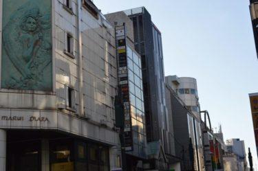 【まちかど発信隊】美しき歓楽街 仙台・国分町の朝