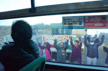 車窓から見えたのは「震災後」に生まれた景色だった 荒浜に1日限りバス復活