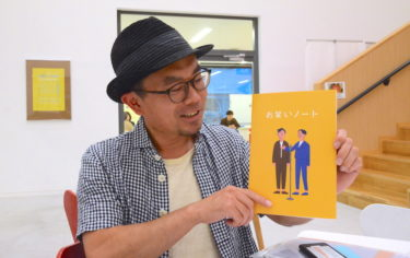 誰でも漫才が作れる「お笑いノート」が発売 子供の自由な発想伸ばす