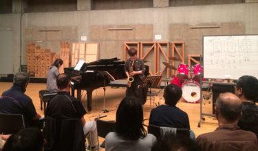 ジャズはこんなに楽しい!サックス奏者名雪祥代さんとピアニスト江浪純子さんが住民向け講座 山形県川西町