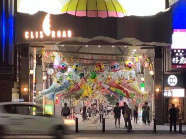 深夜の「眠る仙台七夕」見たことある?