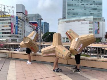 仙台駅前に突然「テトラポッド人間」あらわる
