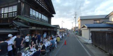 羽州街道に650mのロングテーブル出現!世界をめざす「湯沢の晩餐会」