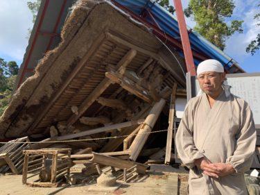 「これだけの被害は1400年で初めて」関東最古の寺院・鹿野山神野寺の重文が台風で全壊 千葉県君津市