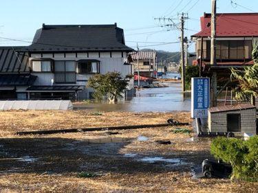 【台風19号】宮城県大崎市、大衡村の被害状況(13〜16日)