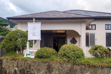湯治がきっかけで結ばれた、東京の本屋さんと鳴子温泉の縁