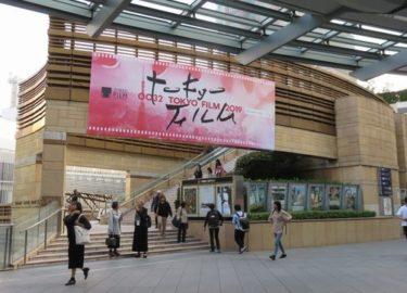 【第32回東京国際映画祭(2)】不透明な2020年以後|「アジアの未来部門」石坂健治ディレクターに聞く