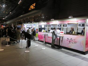 【第32回東京国際映画祭(3)】守れるか?表現の自由