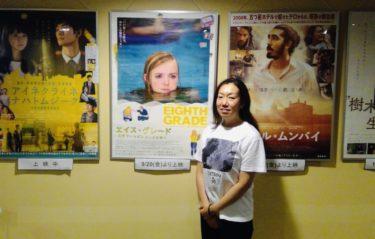 「フォーラム仙台」開館20周年に 支配人に聞く、映画を映画館で観る楽しさ(前編)