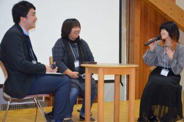 楽しくなければ秋田じゃない!若者の活動を共有し地域で応援する「地域力フォーラム」秋田市で開催