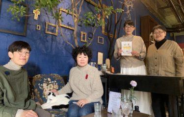 2月は「ねこの月」仙台と盛岡でスタンプラリーを通じた猫のチャリティー企画が開催