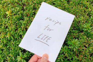 仙台の人気飲食店の秘蔵レシピ集「recipe for LIFE」発刊へクラウドファンディング始まる