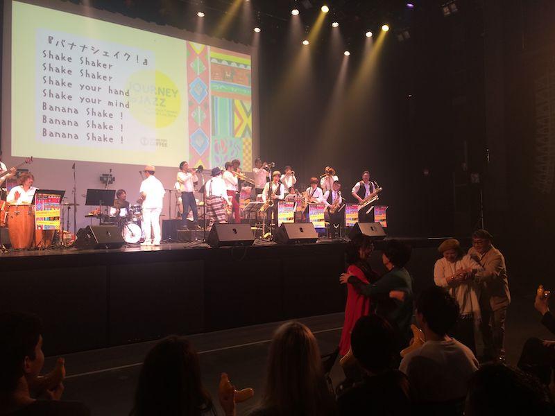 多彩なリズムに踊りだす人もいた「Journey To Jazz2019」