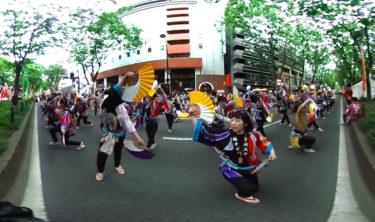 #バーチャル東北ツアー 仙台・青葉まつりのすずめ踊りをVRで体験しよう
