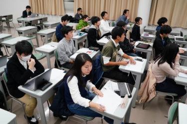 コロナ時代に立ち上がる東北大生、求む。東北大学で完全オンラインの起業講座がスタート