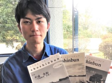 「スローカル(Slow & Local)」を目指す、東北大生の手作りメディア「しょう新聞」